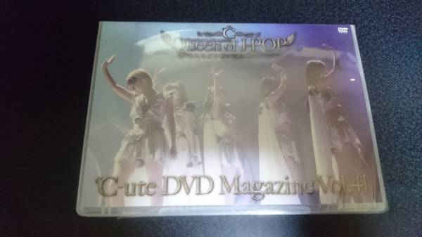℃-ute DVDマガジン vol.41 ライブグッズの画像