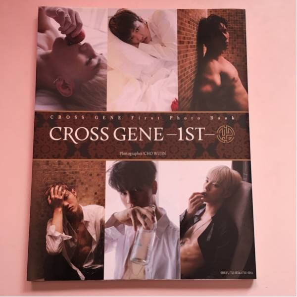 CROSS GENE 1st写真集「CROSS GENE-1ST-」 クロスジーン CROSSGENE ライブグッズの画像