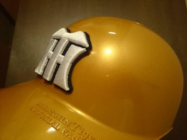 【阪神タイガース】ファンクラブ記念品■ゴールドヘルメット グッズの画像