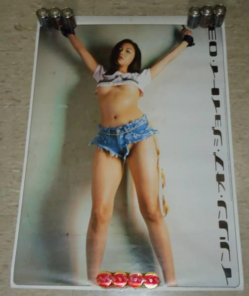 インリン・オブ・ジョイトイ 2003年 カレンダーポスター グッズの画像