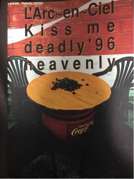 L'Arc~en~Ciel Kiss me deadly '96 heavenly ツアーパンフ ラルクアンシエル ラルク hyde ライブグッズの画像
