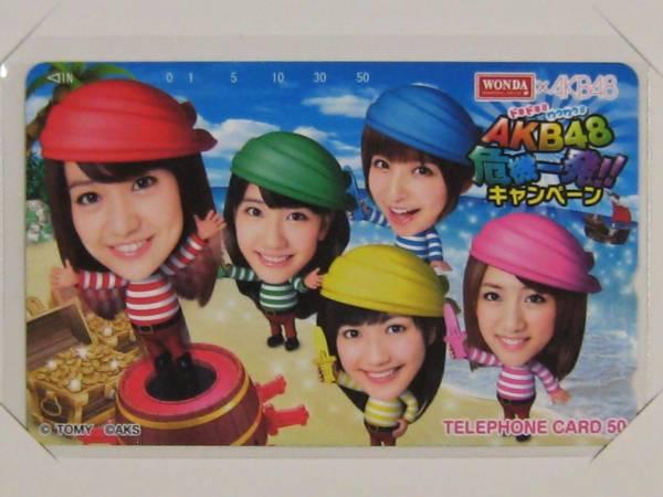 ★未使用テレカ・台紙付★ AKB48 渡辺麻友・大島優子・柏木由紀 他 / WONDA