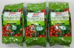 【業務用】レギュラーコーヒー有機栽培+RA500g(豆)×3袋