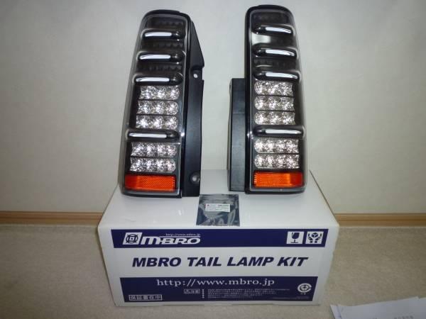 ジムニーJB23系 LEDサンダーテール 中古 修理品
