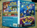 Wii U レイマン レジェンド RAYMAN LEGENDS 動作可能 即決