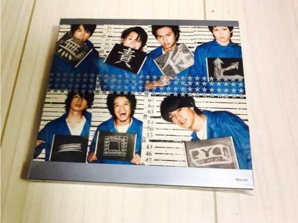 中古 関ジャニエイト CD 初回限定盤 DVD付 3セット
