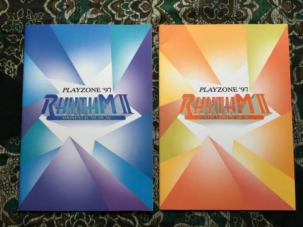 少年隊 トニセン プレゾン1997『RHYTHM Ⅱ』パンフレット 2冊セット コンサートグッズの画像