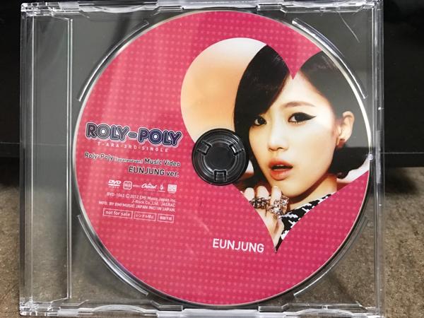 T-ara ウンジョン ROLY POLY ソロ Eunjung ver ライブグッズの画像