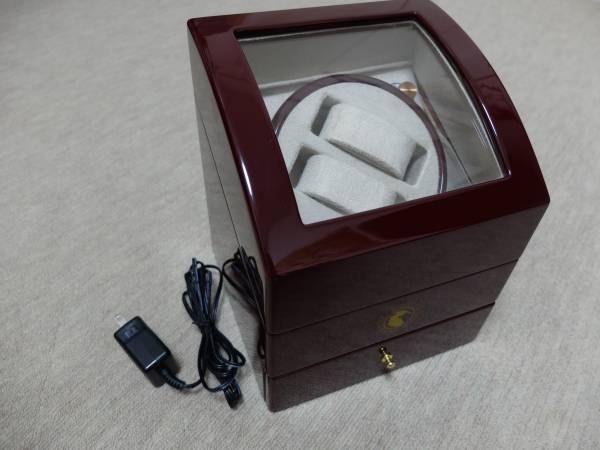 木製ワインディングマシーン・自動巻き時計用収納箱