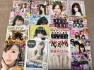 【乃木坂46】 雑誌 CD グッズ 写真のまとめ売り 白石麻