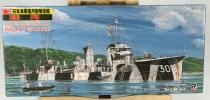 ピットロード W69 1/700 日本海軍睦月型駆逐艦 睦月