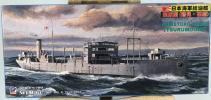 ピットロード W60 1/700 日本海軍給油艦 知床型(鶴見・石廊)