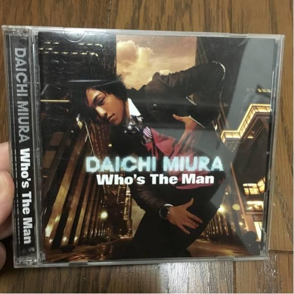 三浦大知 who's the man CD DVD付き アルバム ライブグッズの画像