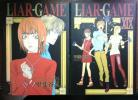 LIAR GAME ライアーゲーム 全19巻セット (甲斐谷 忍)