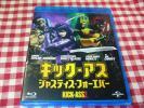 中古 セル版 キック・アス ジャスティス・フォーエバー [Blu-ray]