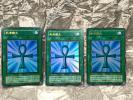 遊戯王カード 死者蘇生 ウルトラレア 3枚 微妙な薄い傷がありますが綺麗です。