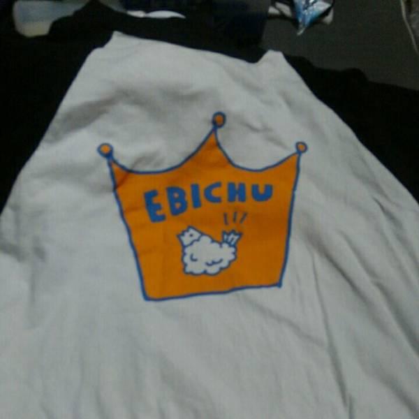 私立恵比寿中学 エビクリ Tシャツです。 ライブグッズの画像
