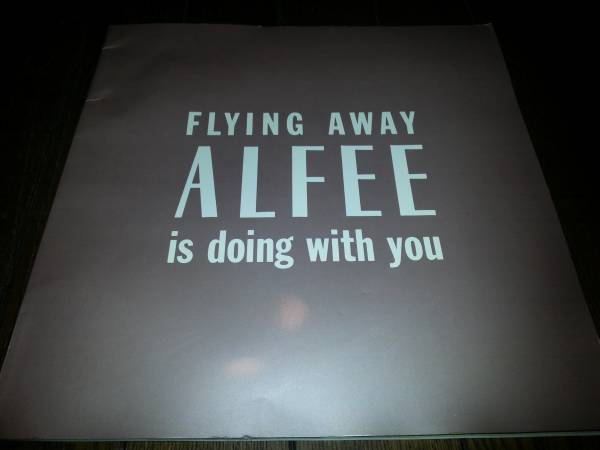 THE ALFEE パンフレット 1984 SPRING TOUR FLYING AWAY