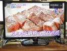 ちょっと訳有:液晶テレビ LG SmartTV 32LN570B 2014年製 中古:裏録可