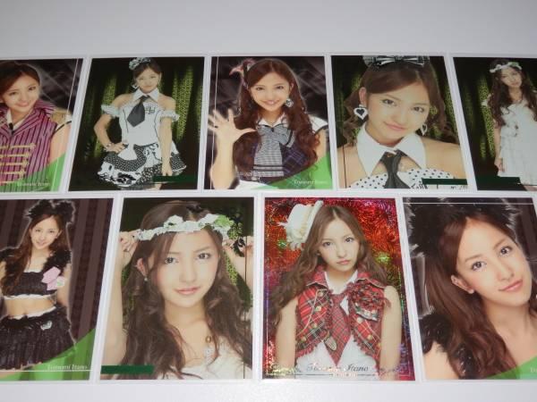 AKB48 トレカvol.2 『 板野友美 9枚コンプ 』 ライブ・総選挙グッズの画像