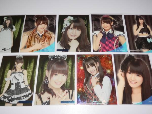 AKB48 トレカvol.2 『 鈴木まりや 9枚コンプ 』 ライブ・総選挙グッズの画像