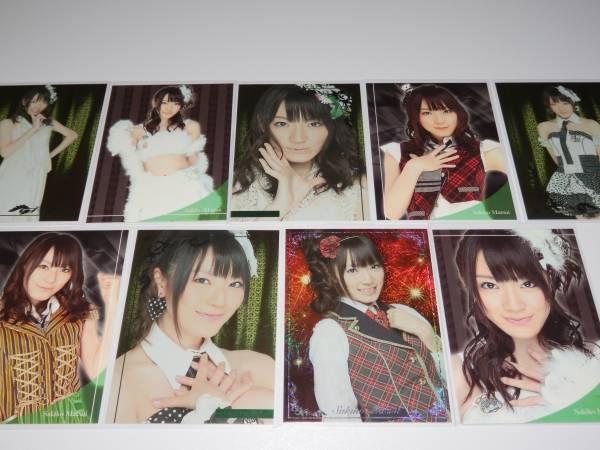 AKB48 トレカvol.2 『 松井咲子 9枚コンプ 』 ライブ・総選挙グッズの画像