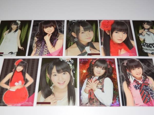 AKB48 トレカvol.2 『 多田愛佳 9枚コンプ 』 ライブ・総選挙グッズの画像
