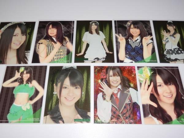 AKB48 トレカvol.2 『 菊地あやか 9枚コンプ 』 ライブ・総選挙グッズの画像