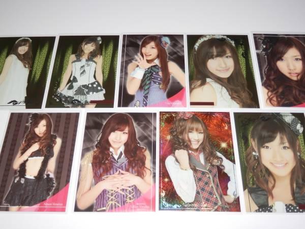 AKB48 トレカvol.2 『 松原夏海 9枚コンプ 』 ライブ・総選挙グッズの画像