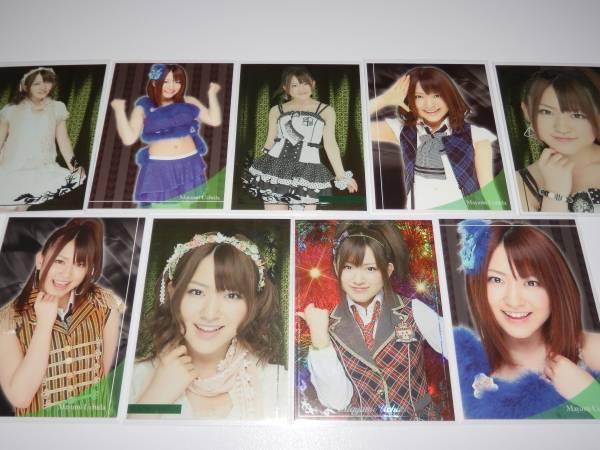 AKB48 トレカvol.2 『 内田眞由美 9枚コンプ 』 ライブ・総選挙グッズの画像