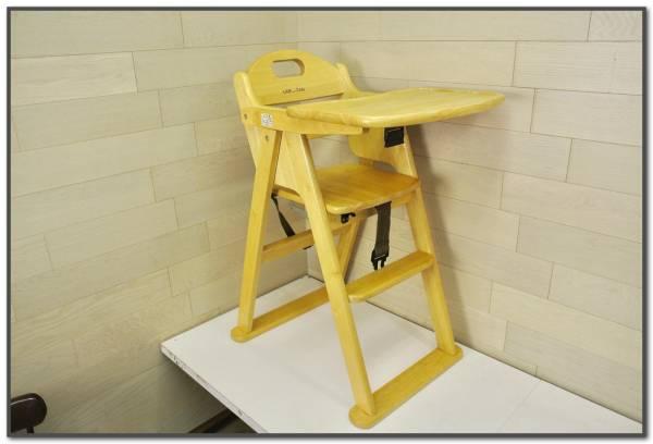 KATOJI カトージ ベビーチェア ハイチェアー 椅子 折りたたみ テーブル付 天然木製 ベビー用品