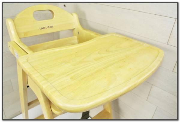 KATOJI カトージ ベビーチェア ハイチェアー 椅子 折りたたみ テーブル付 天然木製 ベビー用品_画像2