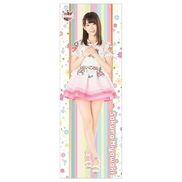 ☆ AKB48 宮脇咲良 4/15発売 ロングクリアポスター (全18種) ライブ・総選挙グッズの画像