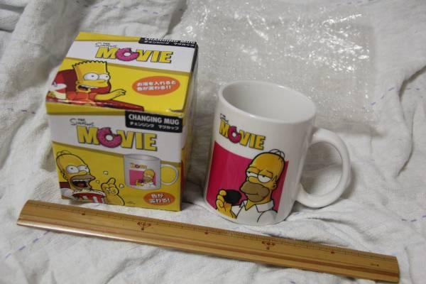 未使用 箱付 ザ シンプソンズ ムービー チェンジング マグカップ A 2007年 The Simpsons Movie 映画 グッズの画像