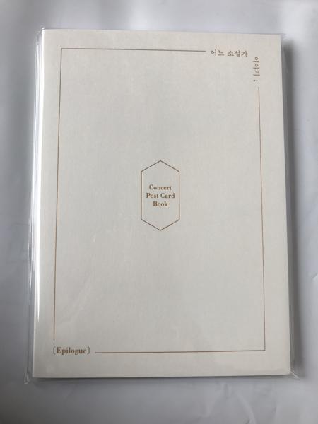 キュヒョン ソウル ある小説家の物ソロコン アンコン ポストカードブック 公式グッズ