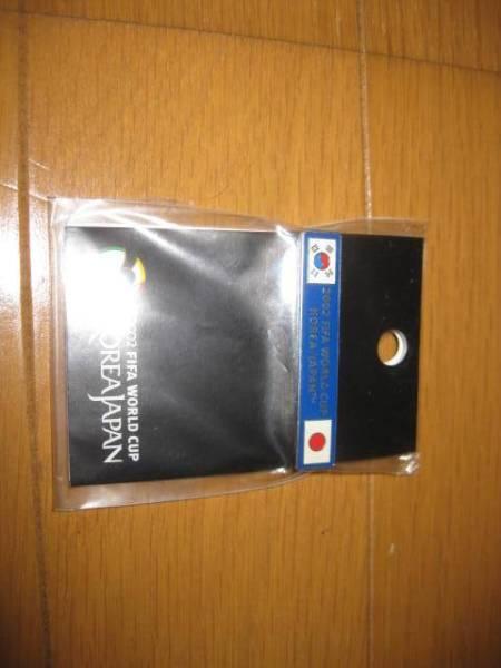 新品!2002年日韓ワールドカップ公式グッズ ピンバッジ(日韓国旗ロング)