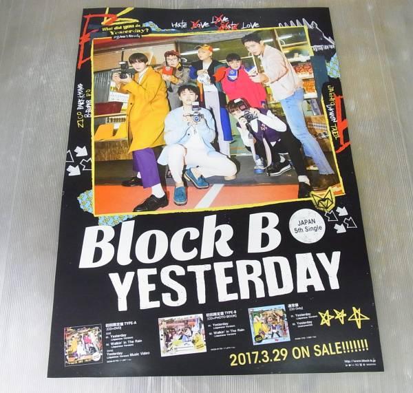 未使用★ Block B  YESTERDAY ★告知ポスター