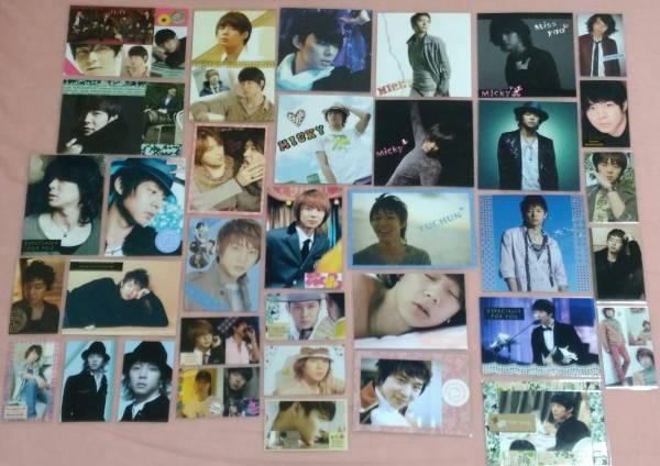 ユチョン 東方神起 JYJ 写真 ラミネートカード 35枚☆ ② ファン作製 ライブグッズの画像