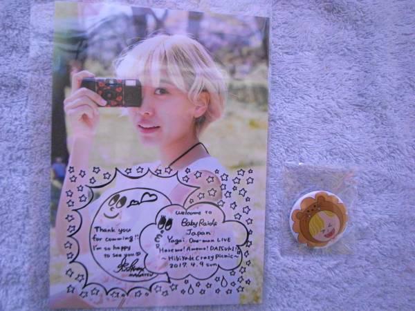 ベイビーレイズJAPAN 4月9日日比谷野音 クレイジーピクニック 林愛夏缶バッジ+林愛夏写真1枚