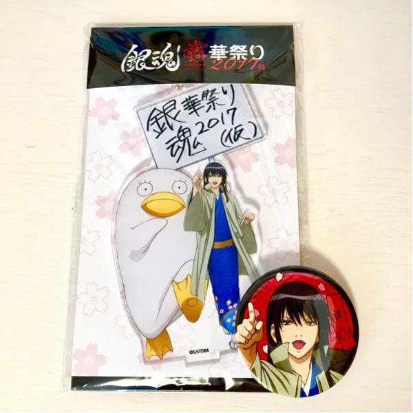 銀魂 華祭り 桂 アクリルキーホルダー&缶バッジセット グッズの画像