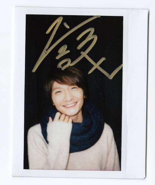 君の名は。☆島崎信長 直筆サインポラ☆当選通知書付き