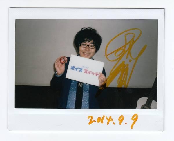 黒子のバスケ ☆小野友樹 直筆サインポラ☆当選品