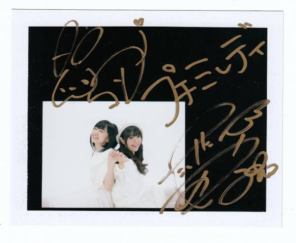 petit milady☆悠木碧 竹達彩奈 直筆サインポラ☆当選書+該当雑誌付き
