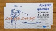 H29.12迄♪平和(旧PGM) ゴルフ 株主優待割引券♪2枚