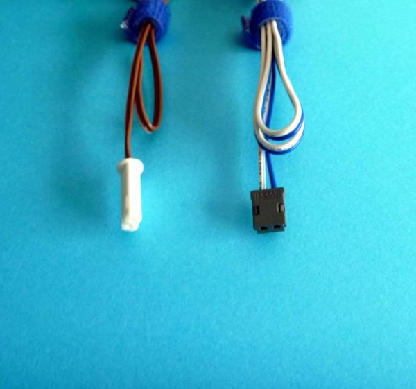 ◆ SALE ◆ 【 Nゲージ 変換コード3 】 TOMIXパワーパック → KATOレール 『 安心の純正コード使用 』_画像2