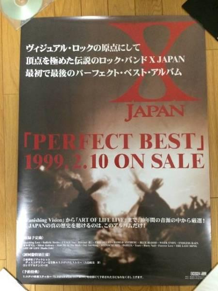 X JAPAN♪【PERFECT BEST】店頭告知B2ポスター☆非売品 ライブグッズの画像