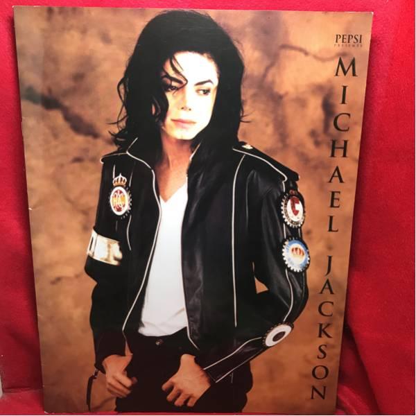 ●MICHAEL JACKSON マイケル・ジャクソン 1992 DANGEROU WORLD TOUR パンフレット PEPSI PRESENTS