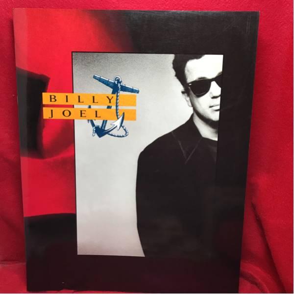 ●BILLY JOEL ビリー・ジョエル STORM FRONT TOUR 1991 ザ・ビッグ ジョイント・ツアー パンフレット