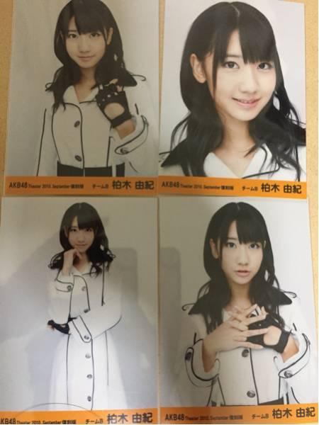AKB48 2010 Septenber 復刻版 柏木由紀 ライブ・総選挙グッズの画像