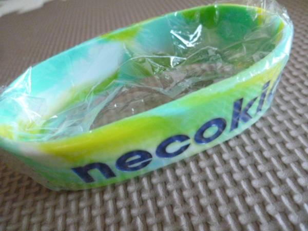 necokicks ラバーバンド 新品未開封 現在入手困難!